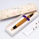 木のペンのギフト用箱の柄を変更しました