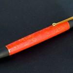 兆春塗りのボールペン