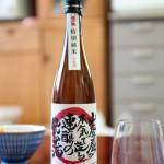 のんべぇ日記~生原酒 山廃蔵が本気で造る速醸の純米酒~