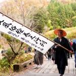 文化文政風俗絵巻之行列2011