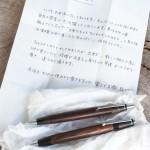 洗濯しちゃった木のペンの修理