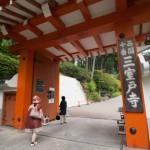 京都の三室戸寺へ行く