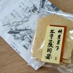純栗菓子・木曽巌固岩