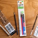 新しい細軸タイプのボールペンに色々なレフィルを試してみた