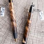 斜め取りの黒柿のペン
