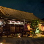 秋の京都・知恩院