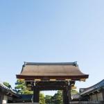 秋の京都・京都御所