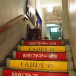 名古屋大須で友人が個展をやっていると聞いたので行ってきた