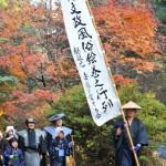 文化文政風俗絵巻之行列・2014