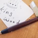 嫁日記:王様の木?