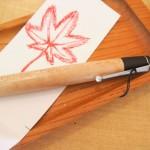 嫁日記:楓のペン