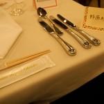 嫁日記:結婚式の準備 お料理