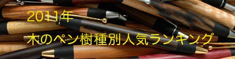 DSC_4715_20120104115041.jpg