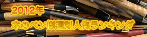DSC_4715_20130104114820.jpg