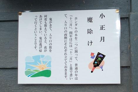 KN0_6045.jpg