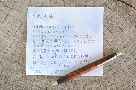 KN1_0045.jpg