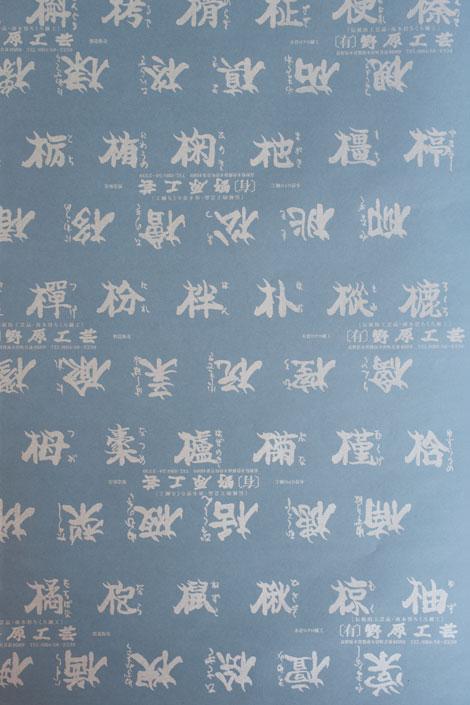 KN1_4782.jpg