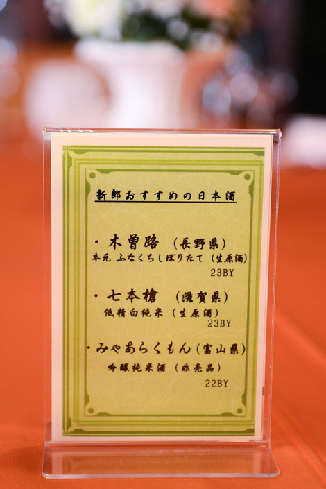 KZ6_5544.jpg